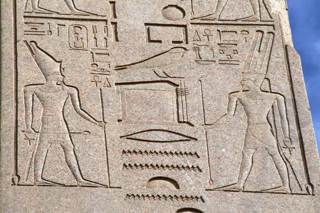 Hatshepsut Obelisk Carving