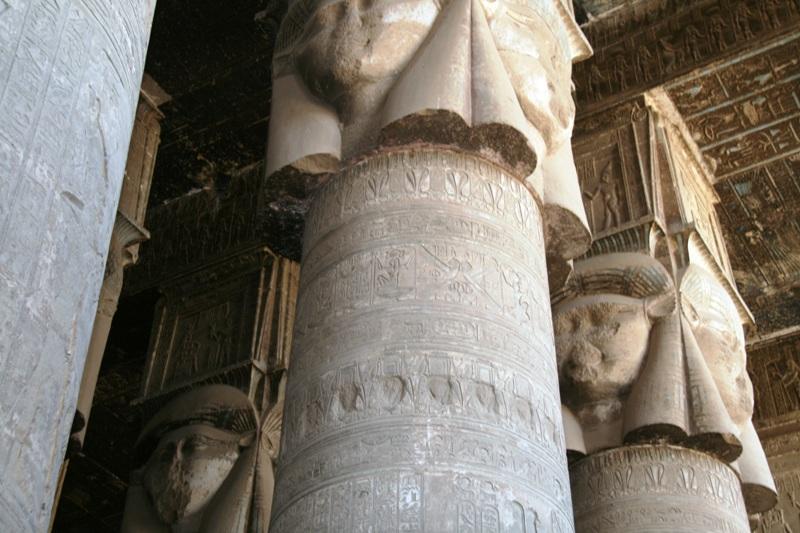Hathor Hypostyle
