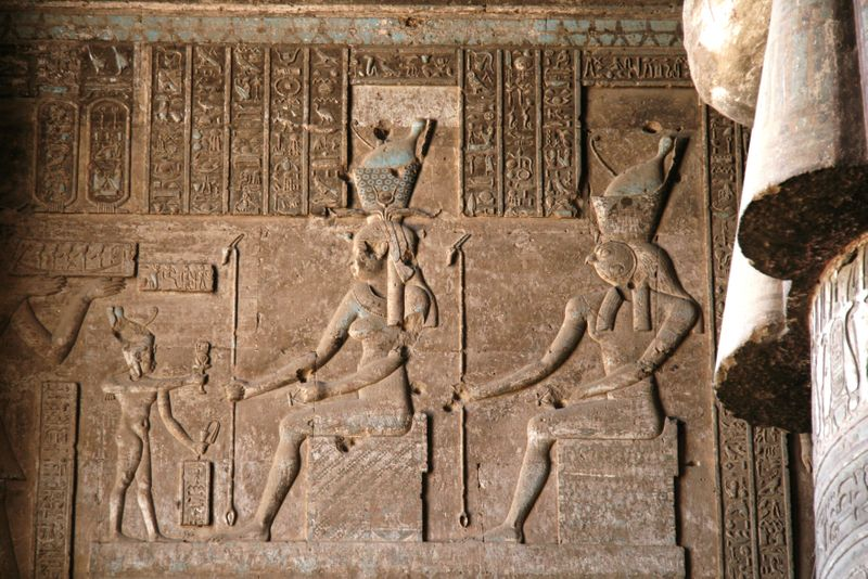 Hathor Gods