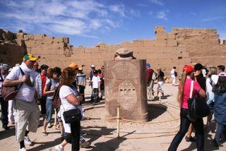 Karnak Scarab