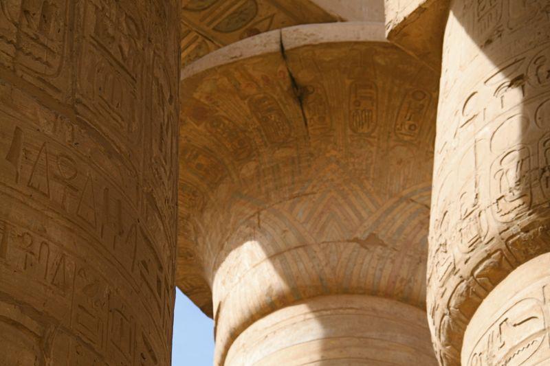 Egypt 249