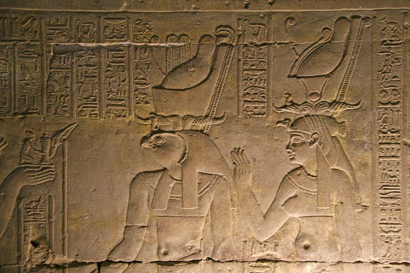 Egypt 501