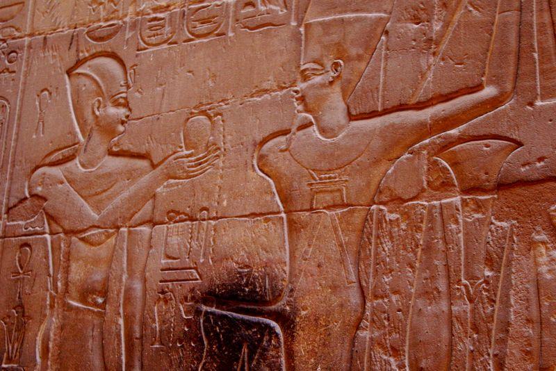 Egypt 404