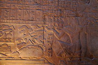Egypt 405
