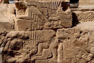 Egypt 565