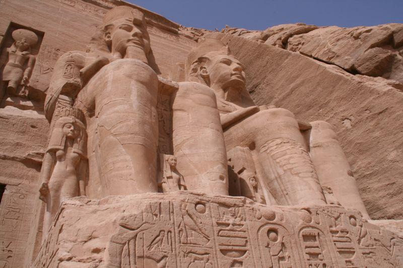 Egypt 601