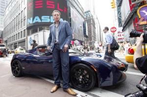 Elon1-300x198