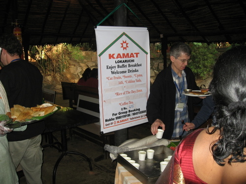Kamat_roadside_cafe